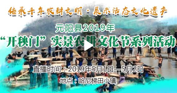 红河县哈尼歌曲_视频_红河网