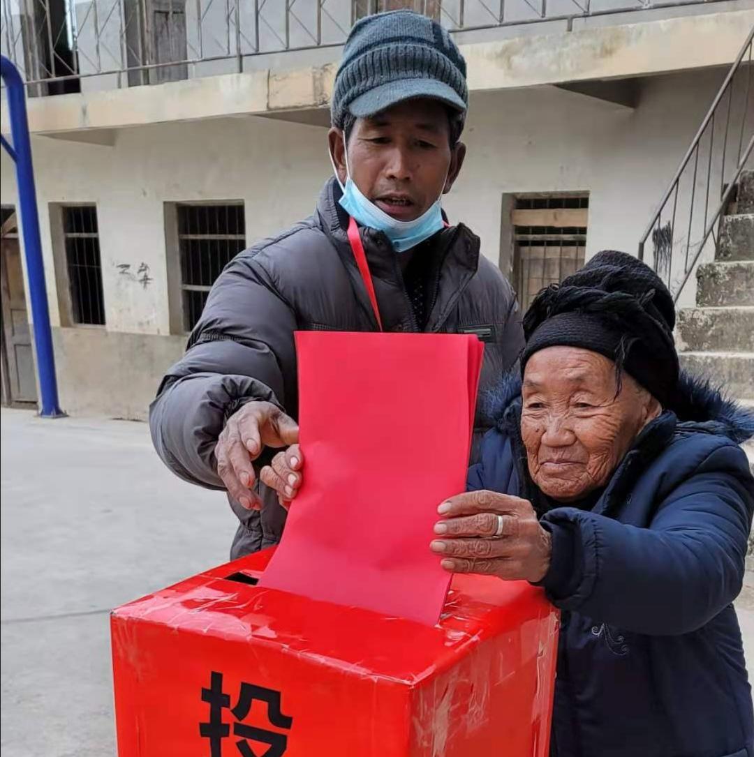 """云南红河县圆满完成村(社区)""""两委""""换届选举工作"""